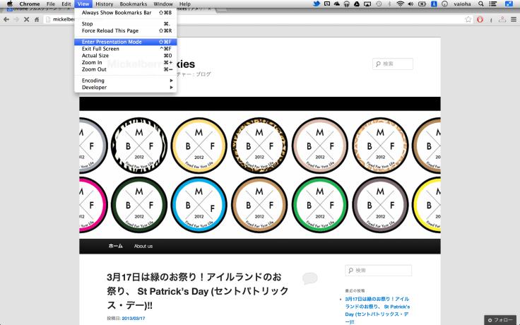 Screen Shot 2013-03-27 at 6.30.11 PM