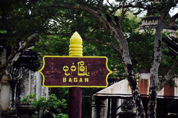 Old Baganの入り口にある看板